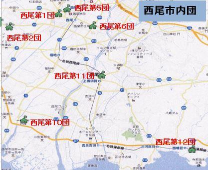 西尾市内団地図