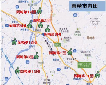 岡崎市内団地図